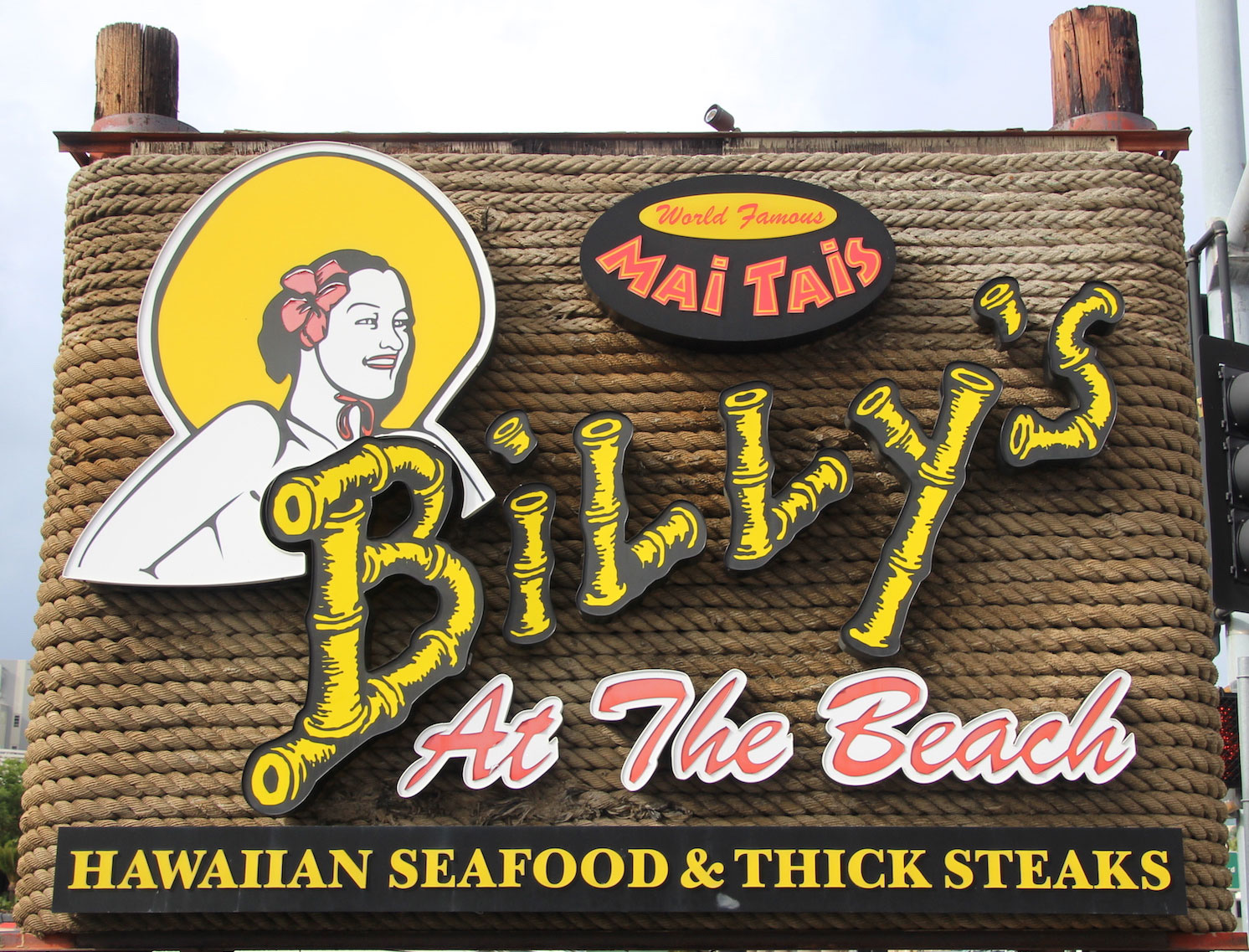 Billy's At the Beach photo by Lana Johnson